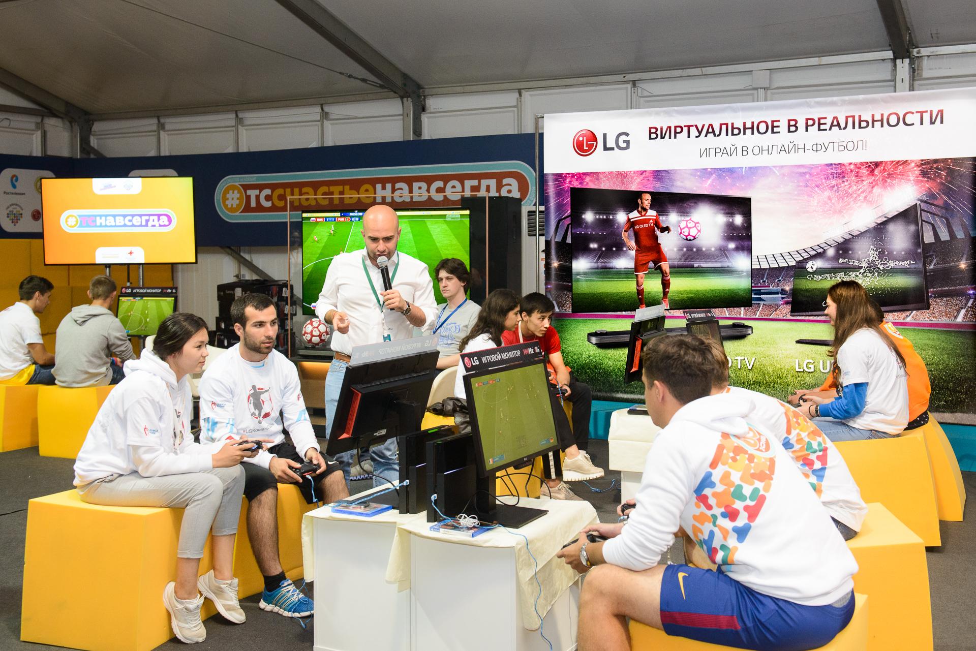 Киберфутбольный турнир отLG иНобеля Арустамяна намолодёжном форуме