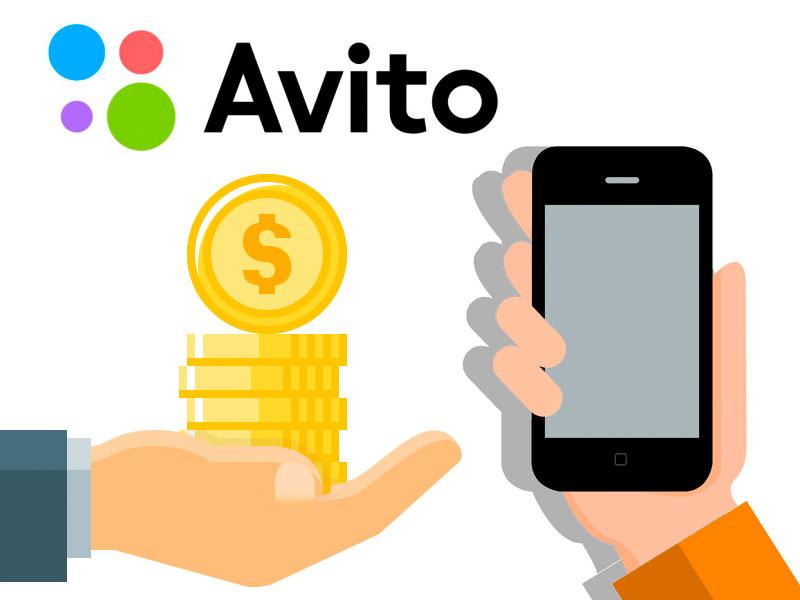 Невсе знают, какие смартфоны лучше всего продают наАвито. Рассказываем