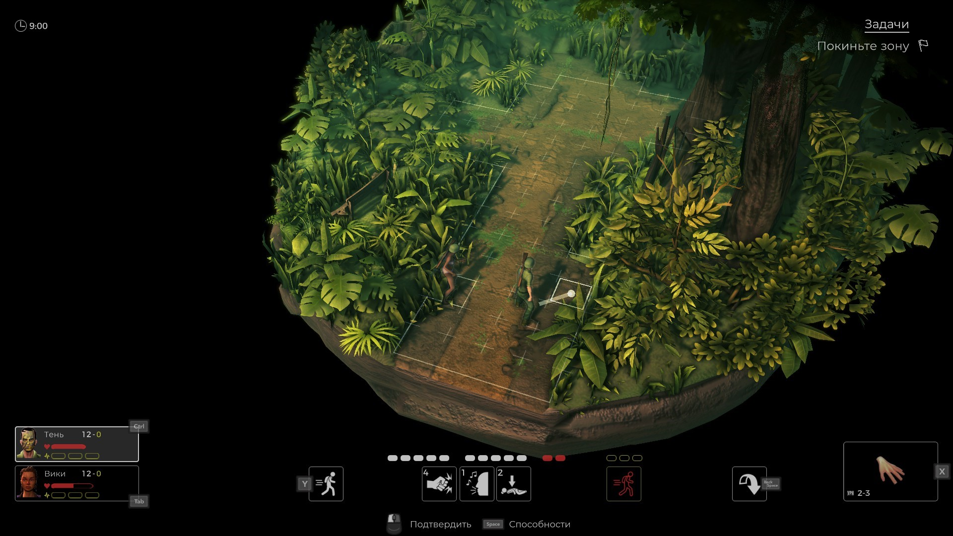 Обзор игры Jagged Alliance Rage