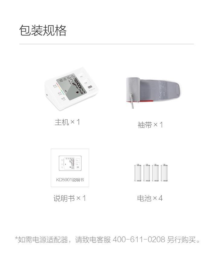 Xiaomi предлагает купить тонометр Andon