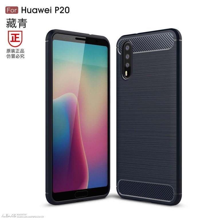 Huawei P20 с тремя камерами будет выглядеть именно так
