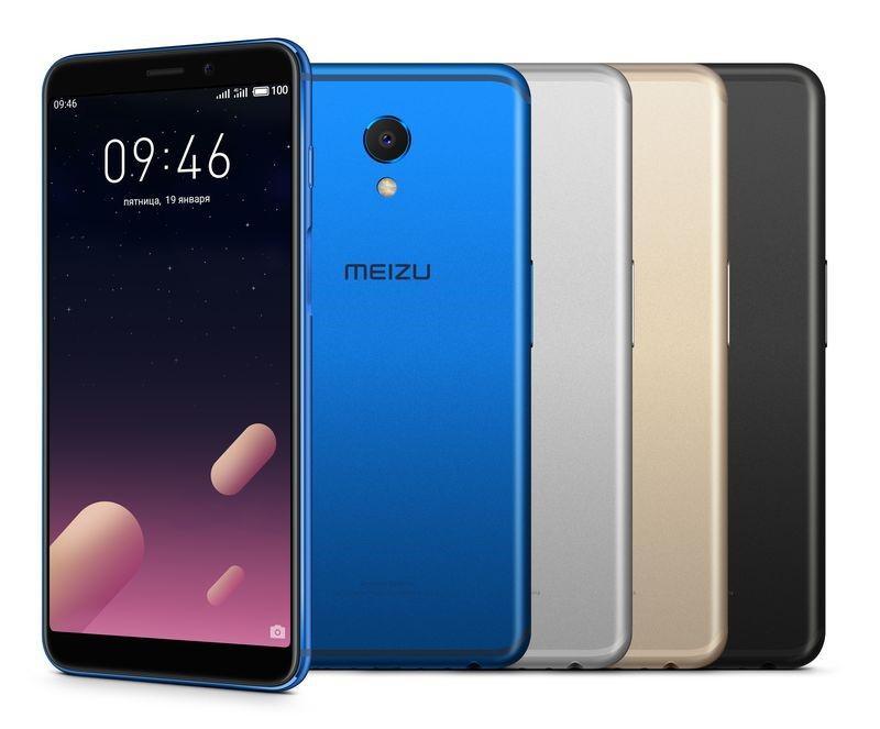 Meizu дарить второй смартфон при предзаказе M6s