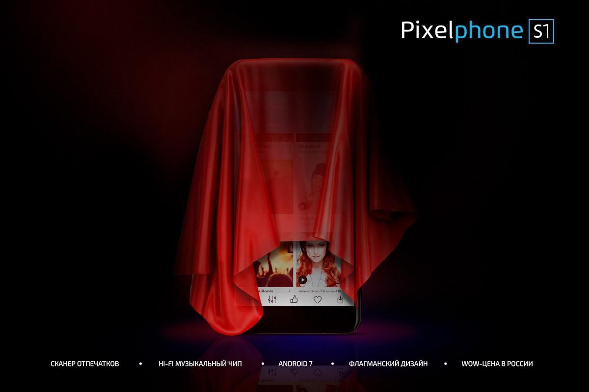 Pixelphone M1 официально рассекретили