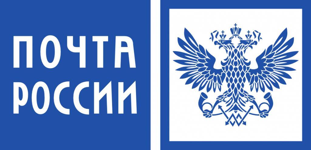 Почта России позволяет получать посылки без бумажных извещений