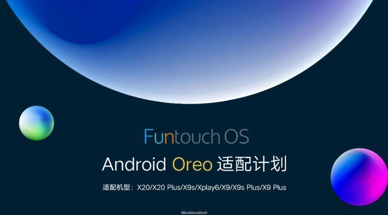 Vivo называет модели своих смартфонов, которые получат Android Oreo