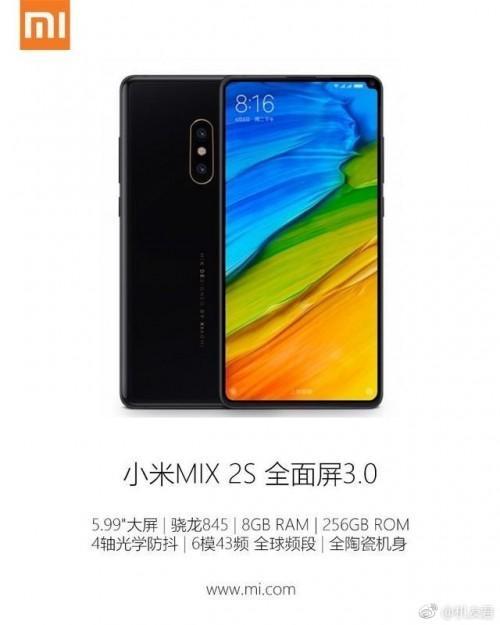 Xiaomi Mi Mix 2S уже активно рекламируется