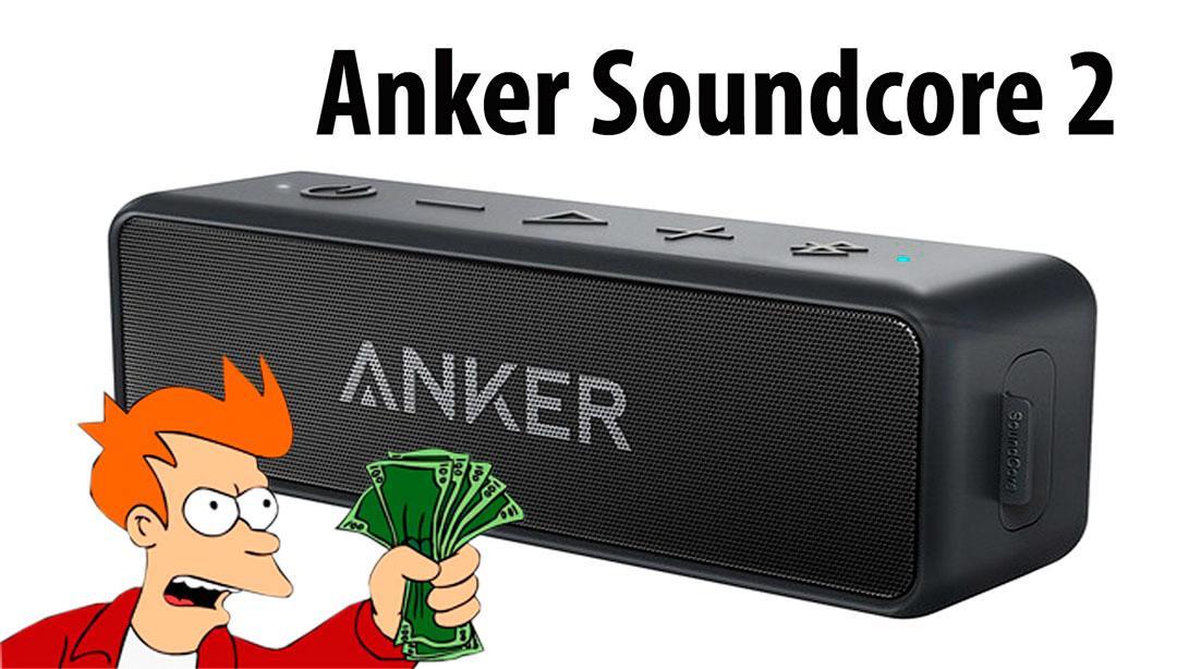 Anker Soundcore 2 – отличная колонка от именитого производителя