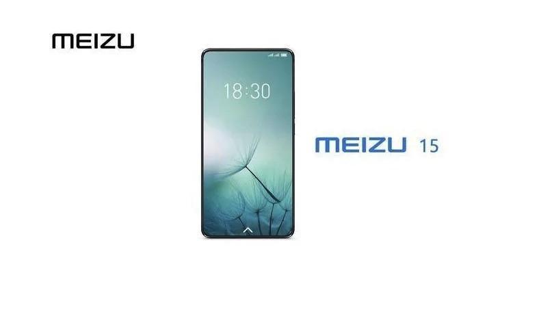Ещё больше подробностей о Meizu 15 Plus