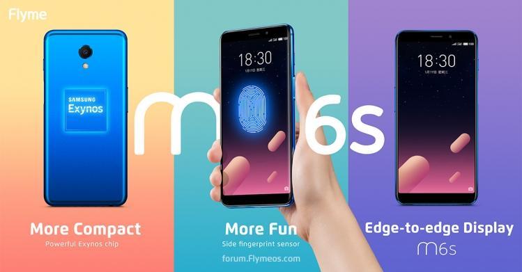 Meizu хочет нашего внимания: представлена модель M6s