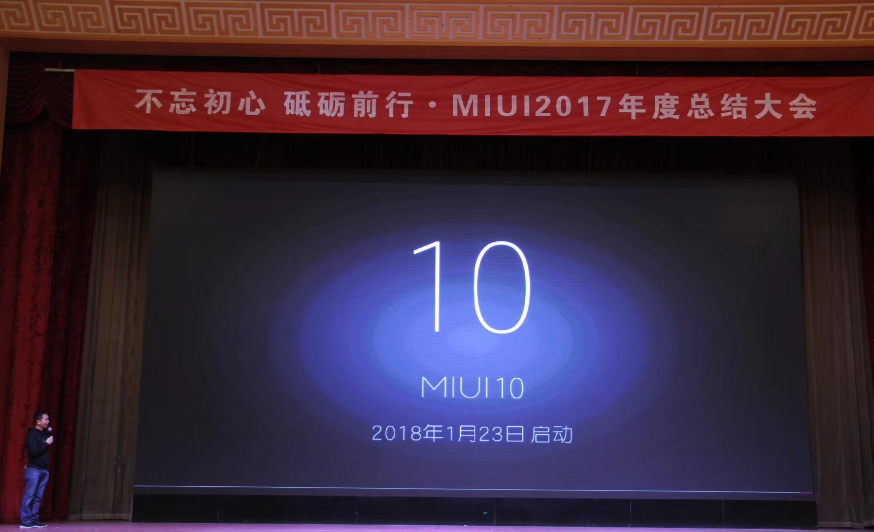 Официальнее некуда: кипит работа над MIUI 10