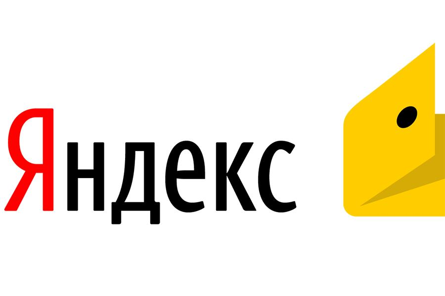 Яндекс.Деньги проверят компанию, квитанцию которой хотите оплатить
