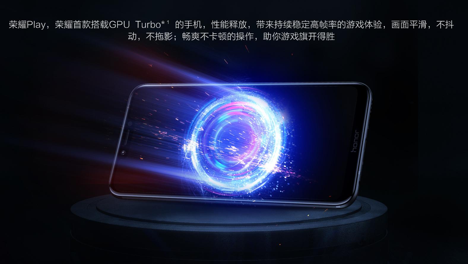 Huawei уточнила расписание обновлений смартфонов дотехнологии GPU Turbo