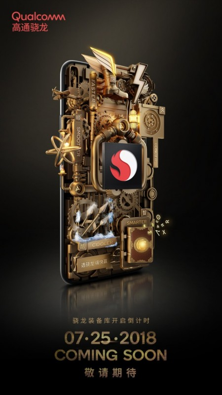 Qualcomm даст отпор Huawei GPU Turbo
