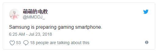 Samsung тоже готовит некий игровой смартфон