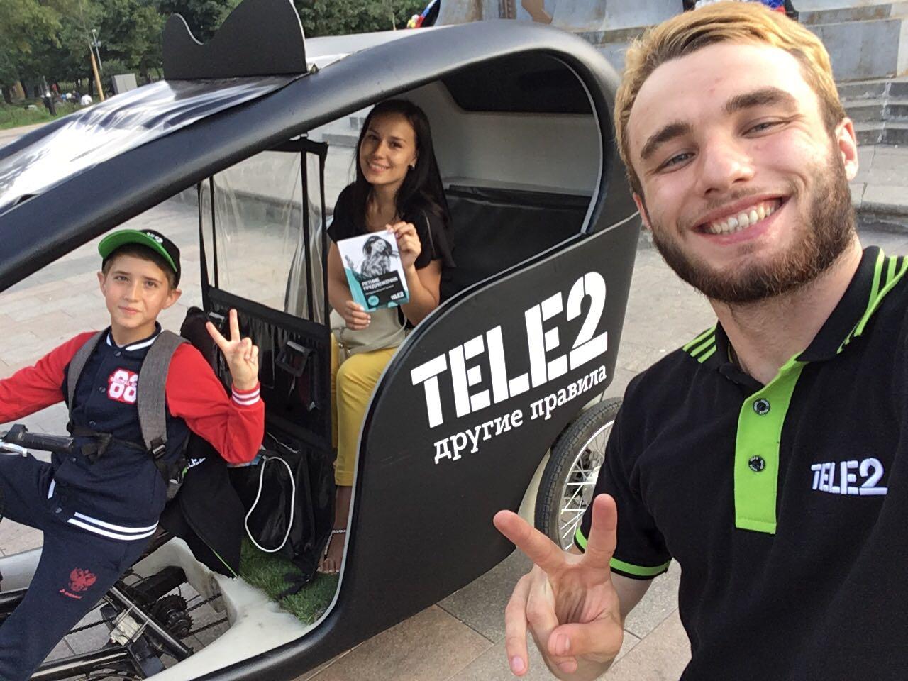 Сотовый оператор Tele2 запускает бесплатные велотакси вцентре Москвы