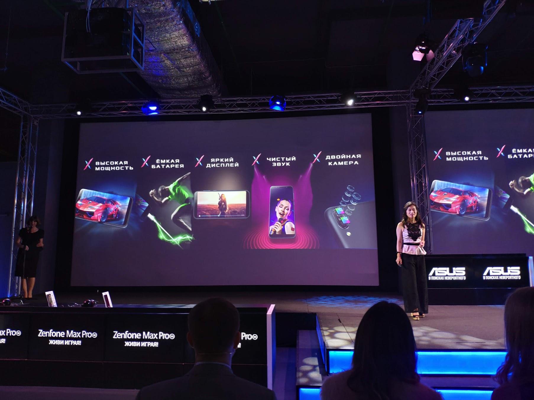 Asus представила вРоссии новый геймерский смартфон Zenfone Max Pro