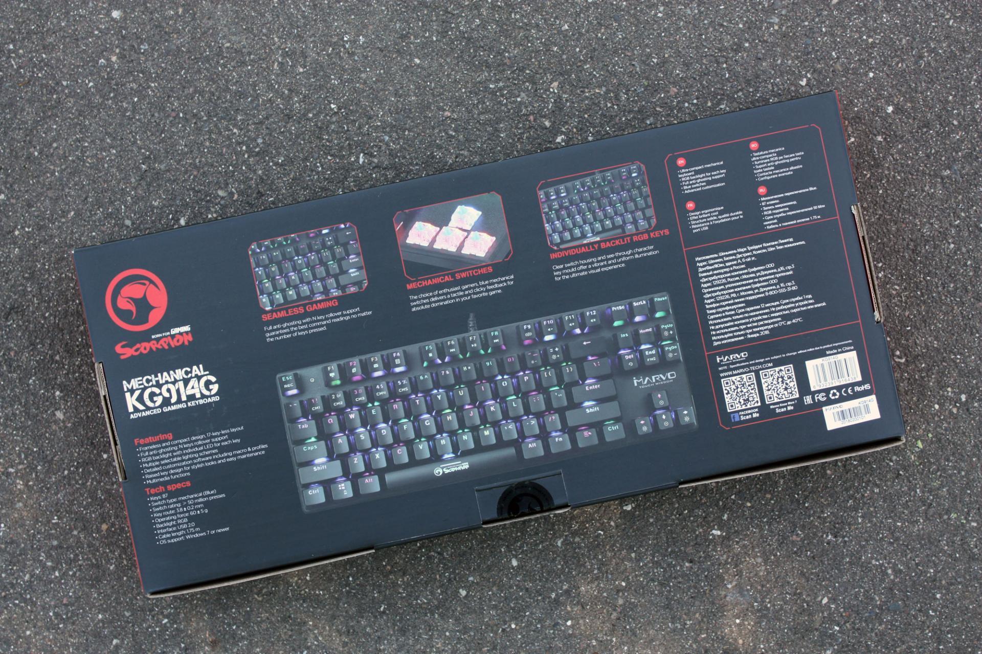 Обзор игровой клавиатуры Marvo KG914G