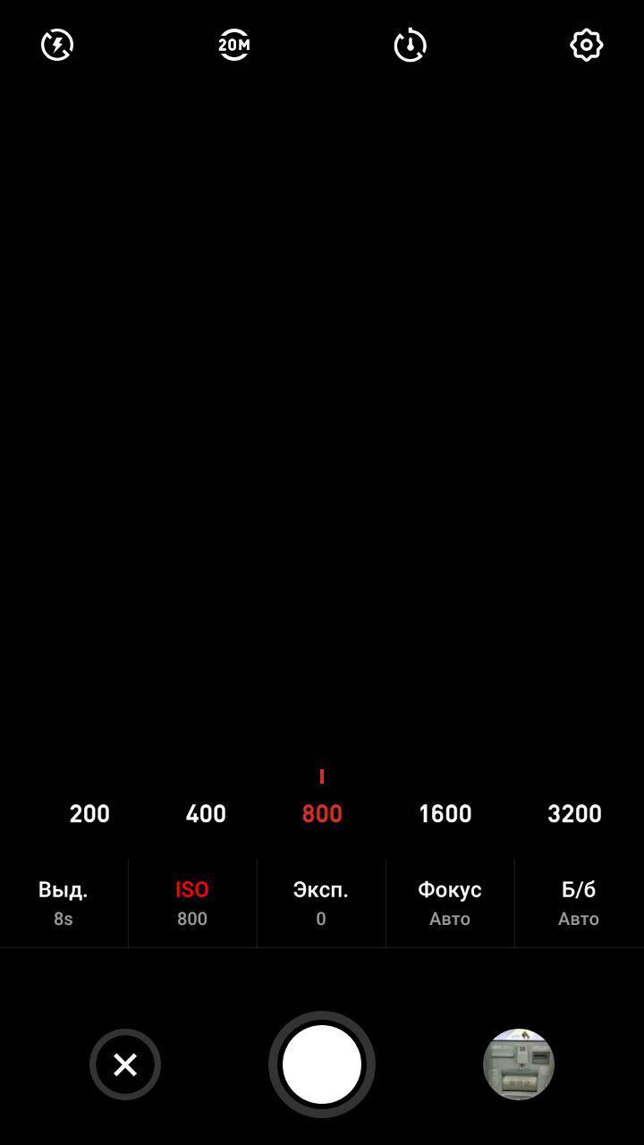 Обзор смартфона Meizu 15 Lite
