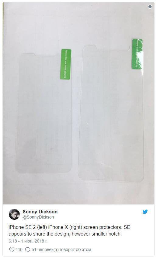 Появились неофициальные рендеры смартфона iPhone  SE2