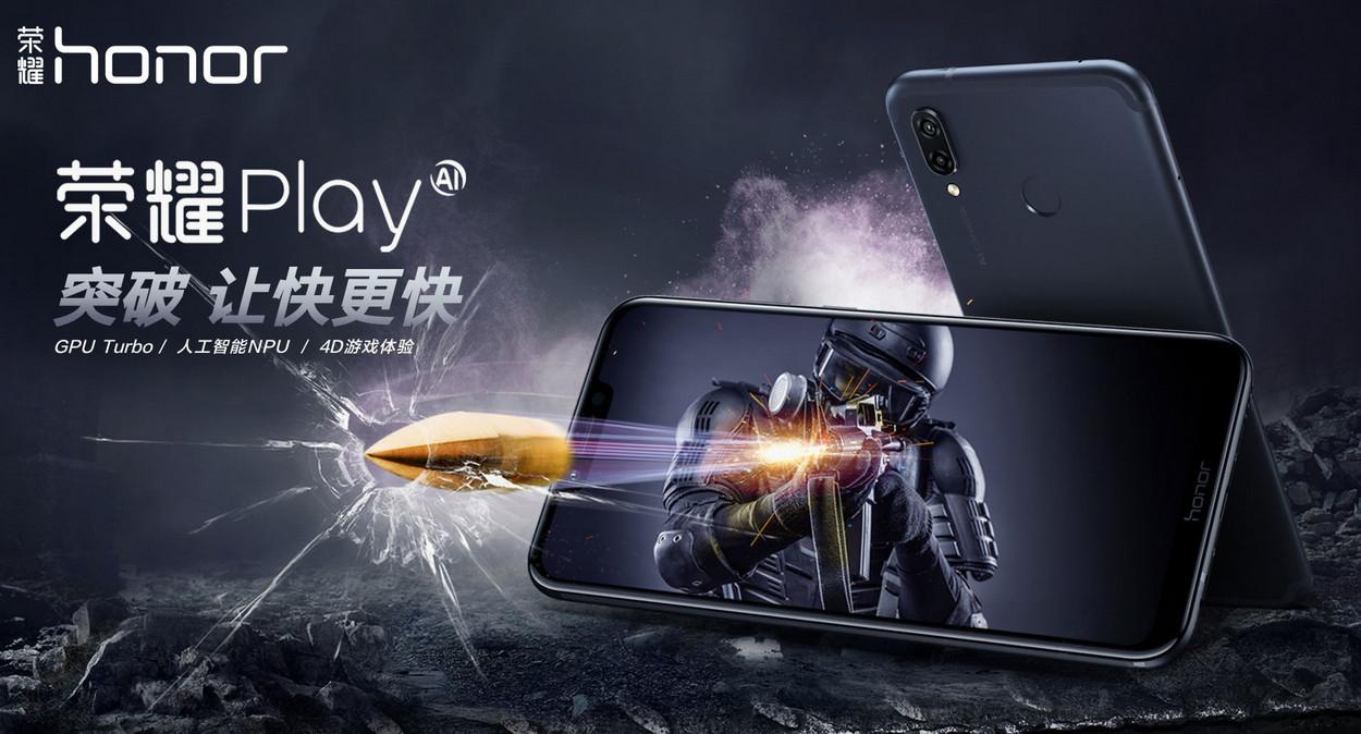 Расписание обновления смартфонов Huawei дотехнологииGPU Turbo
