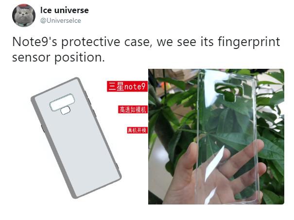Samsung расположит сканер отпечатков пальцев уGalaxy Note 9 правильно