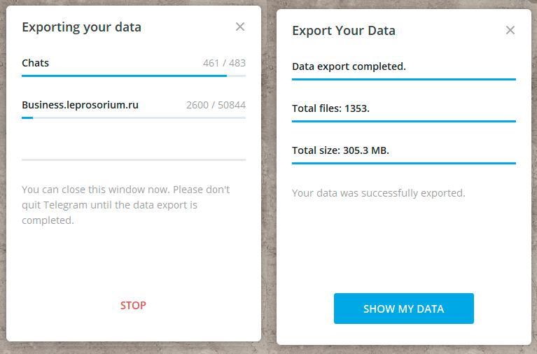 Telegram научился экспорту данных ипереписки
