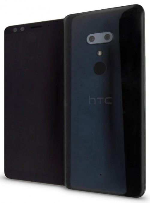 HTC U12+, похоже,будет нуочень крутым