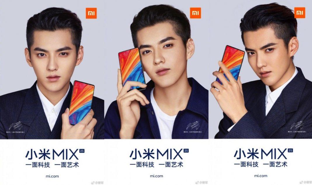 Куда дели фронтальную камеру Xiaomi MiMix 2S?