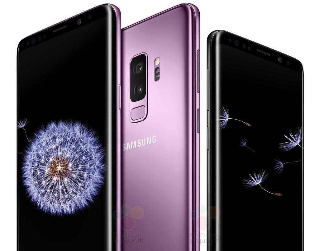 Samsung начала trade-in программу для Galaxy S9. Скидки достигают 40000 рублей