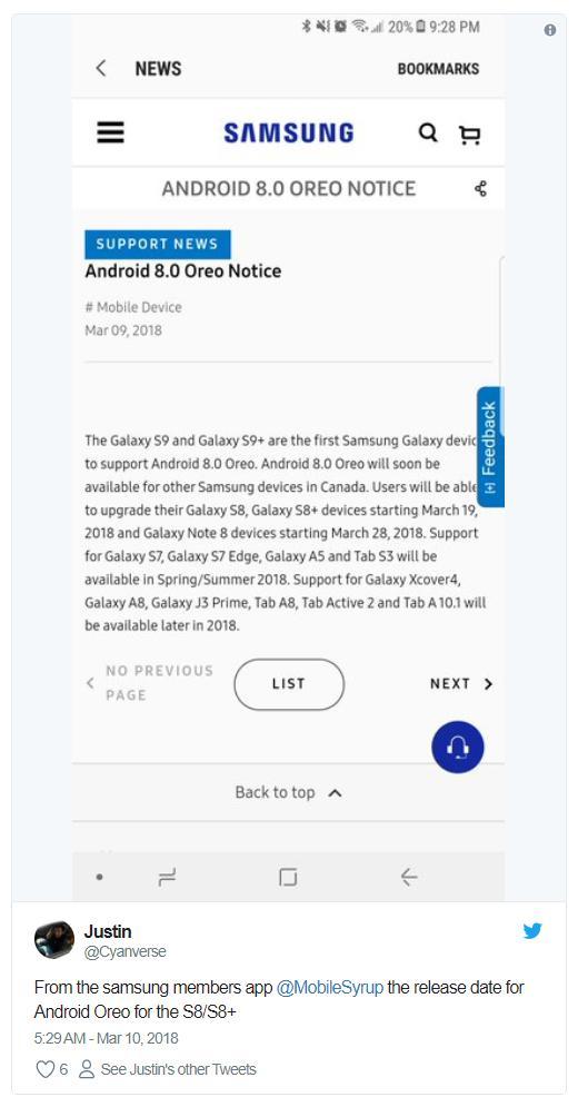 Уточнения оскроках обновления устройств Samsung доAndroid Oreo