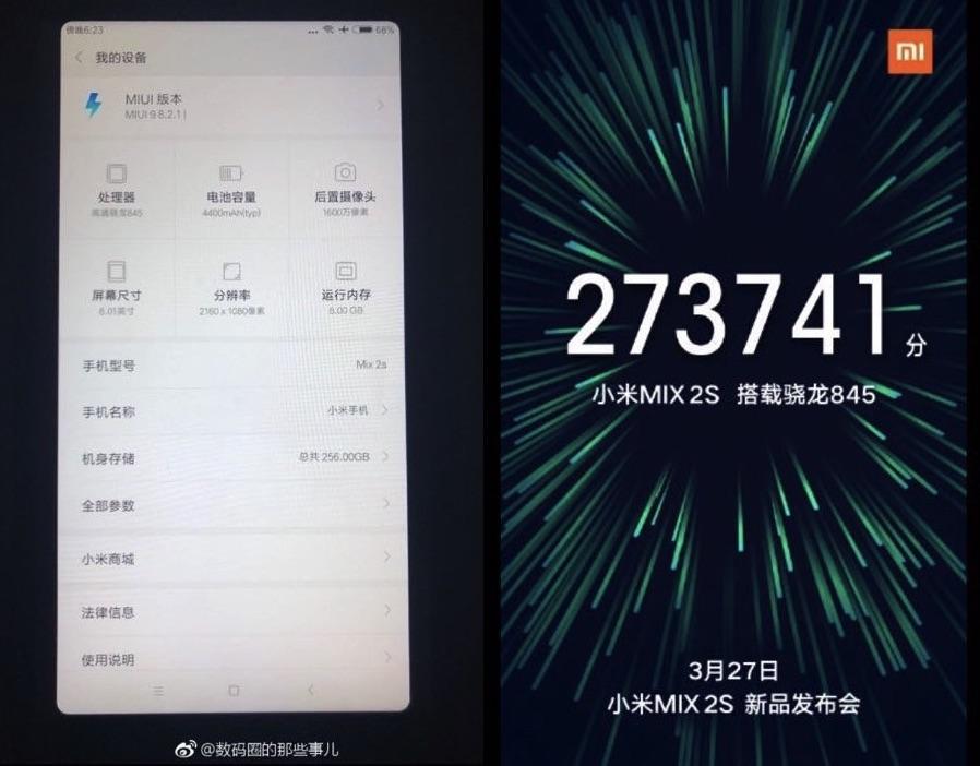 Xiaomi Mi Mix 2S снова в бенчмарках