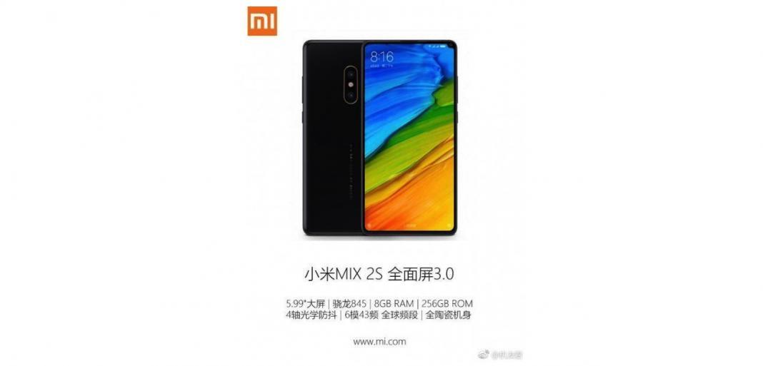 Xiaomi MiMix 2S вочередном тизере, рендерах испецификациях