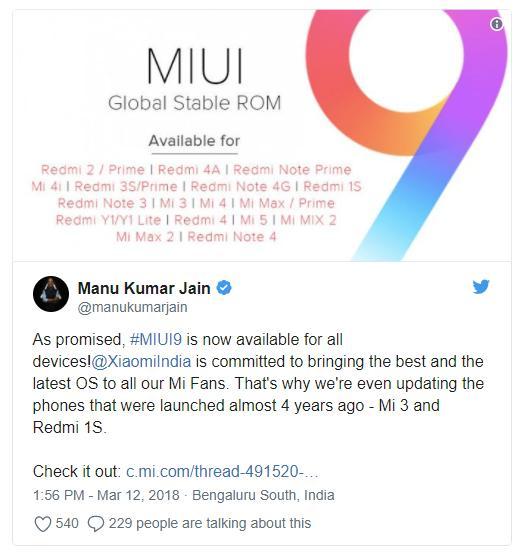 Xiaomi утверждает, что раздала MIUI 9 для всех устройств