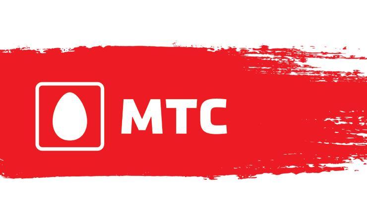2 терабайта трафикабесплатноотМТС покупателям iPhone 8/8 Plus
