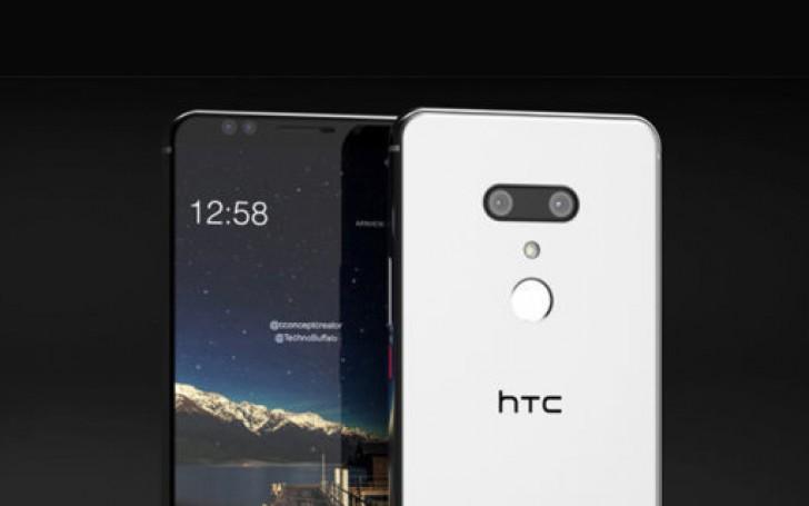 Цена HTC U12 Plus стала известна доанонса