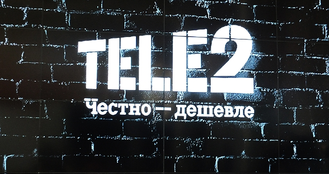 Tele2 сообщает опрокачке нескольких тарифов