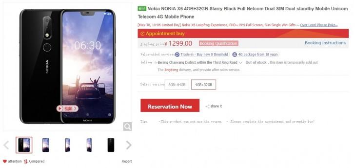 ВКитае всезаготовленные Nokia X6распродали засекунды