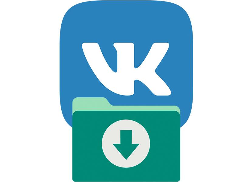 Как скачать все данные осебе изВконтакте?