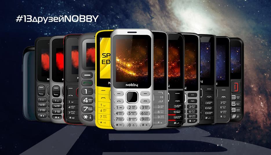 Кнопочных смартфонов становится больше — Nobby представляет 13 моделей
