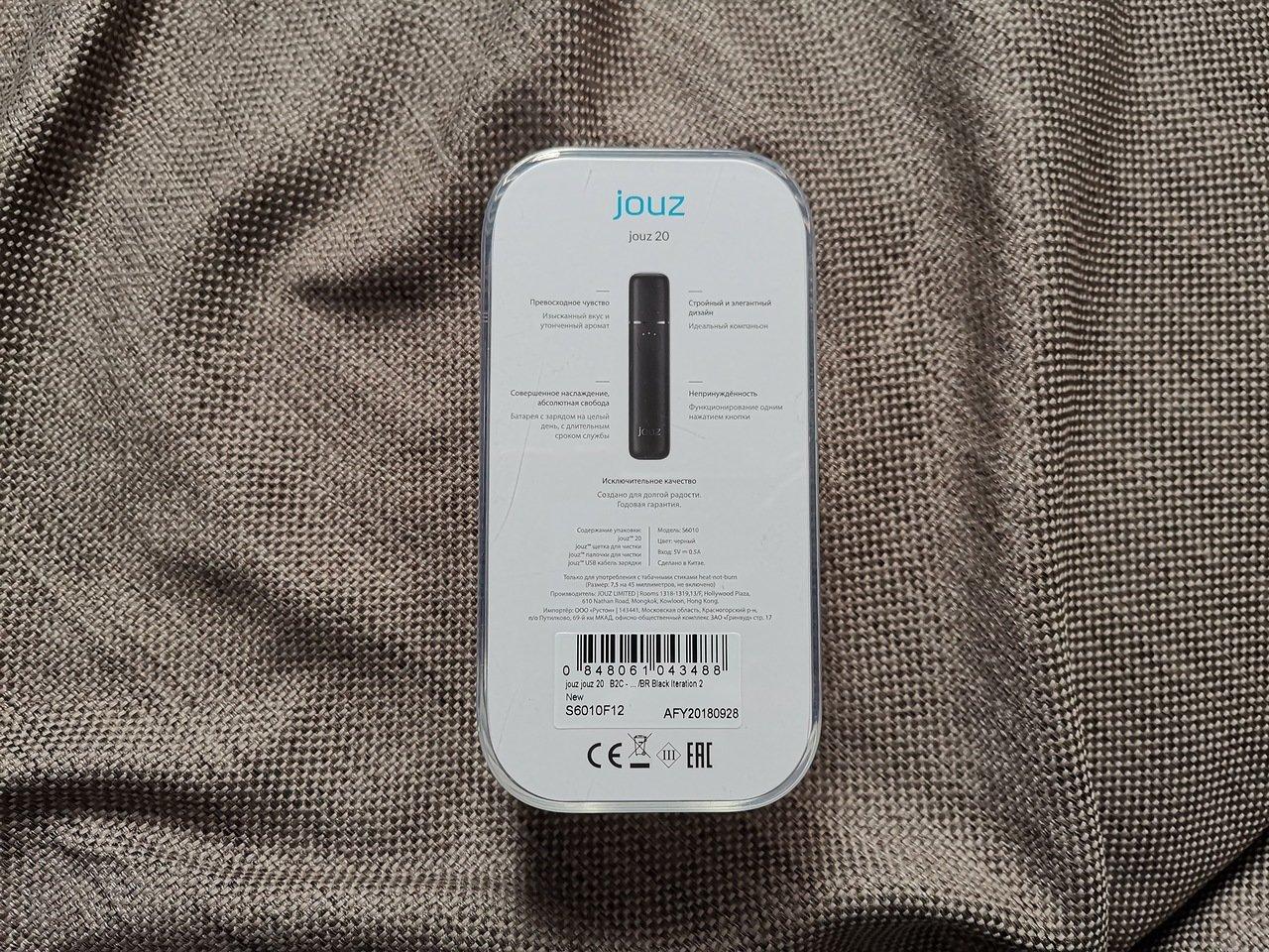 Обзор системы нагревания табака jouz 20