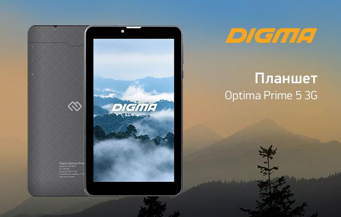 Очень дешёвый планшет DIGMAOptima 5 3G, носневысокими спецификациями