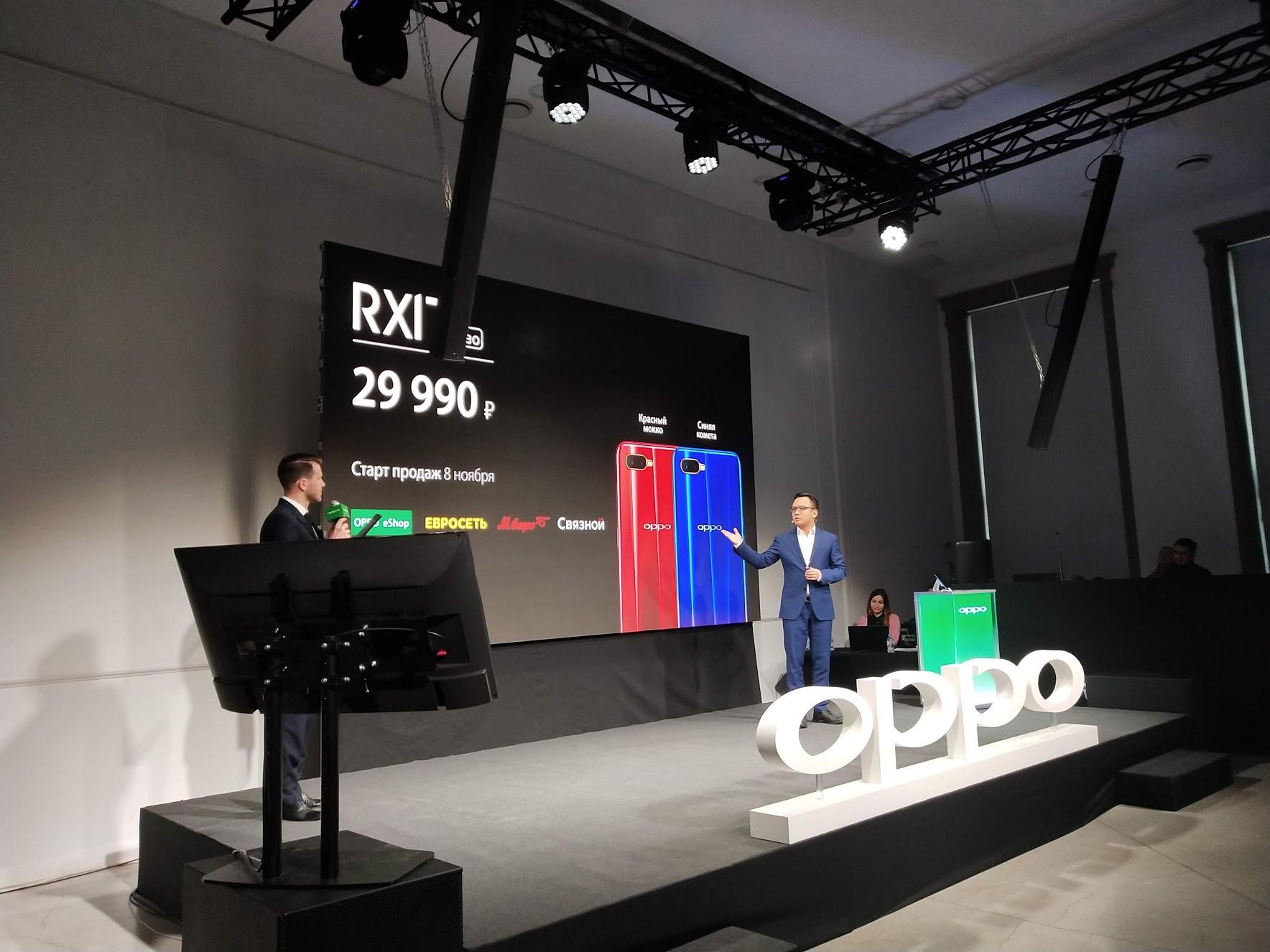 Смартфоны OPPO RX17 Pro иRX17 впечатлили российскую публику