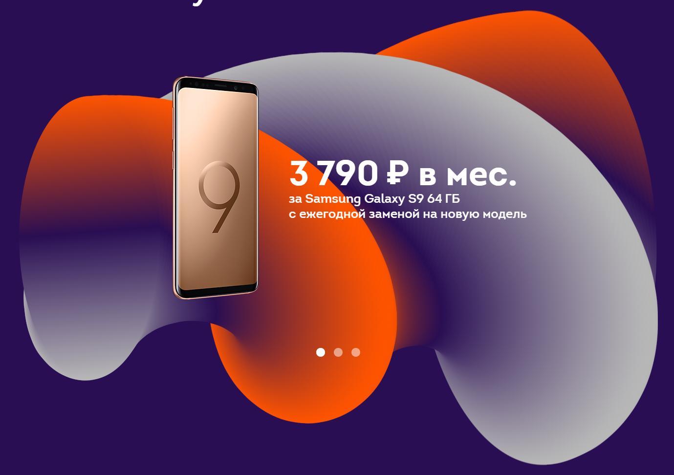 Дорогие смартфоны Samsung Galaxyможно брать варенду