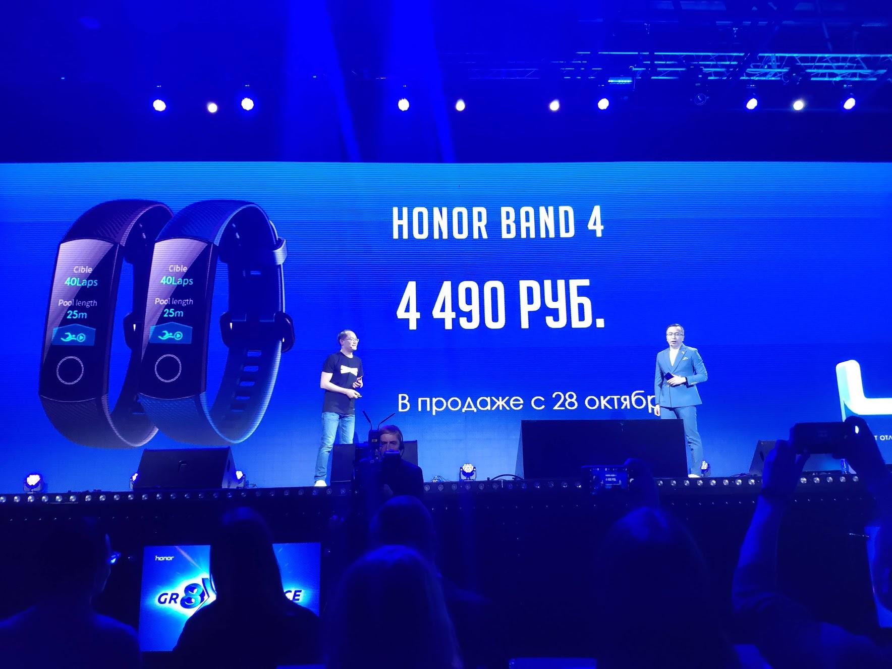 Фитнес-браслет Honor Band 4 запустили сцветным экраном
