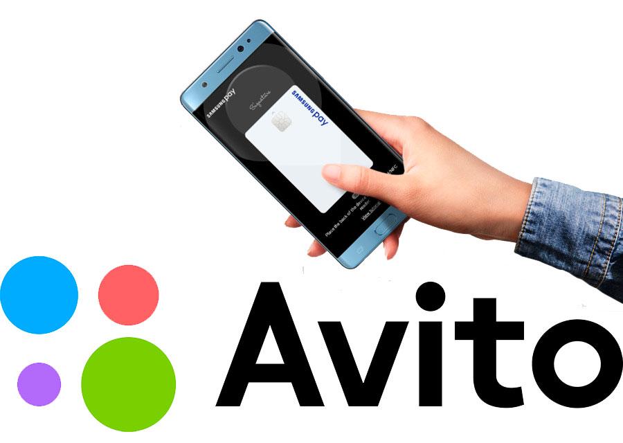 Какие смартфоны лучше всего продаются наАвито?