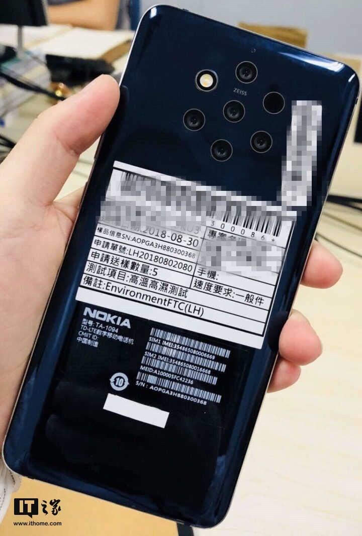 5 камер Nokia уследующего смартфона. Это только стыла!