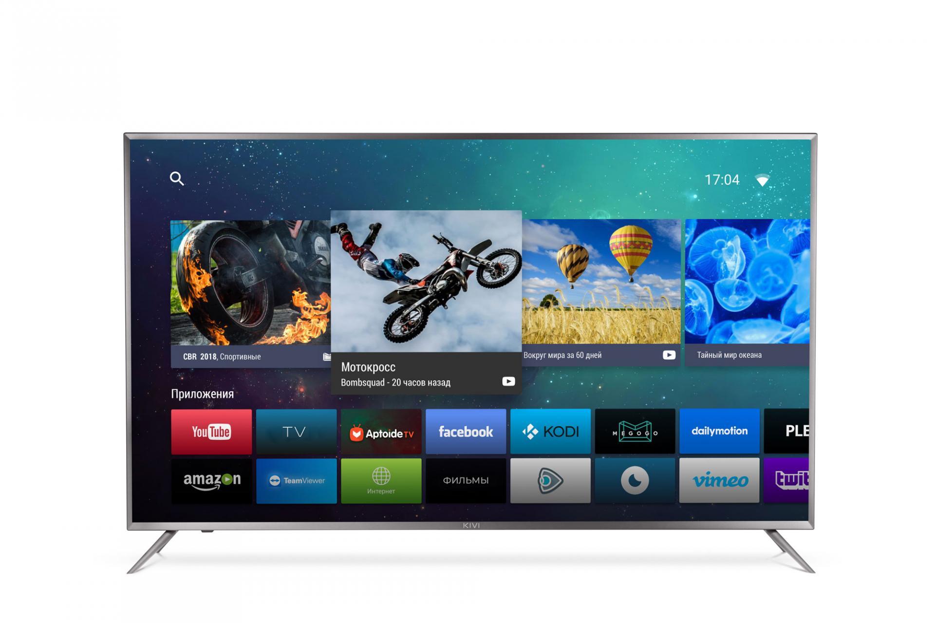 Умные телевизоры KIVI появляются вРоссии