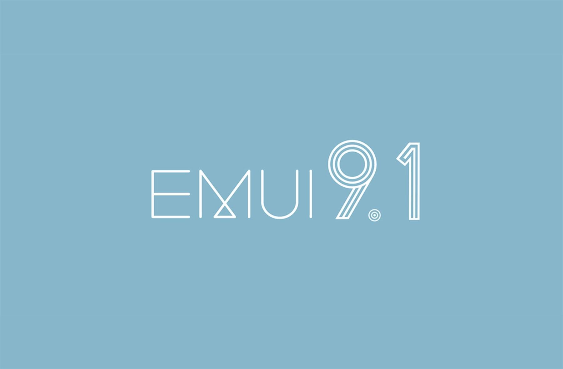 На12 устройств Huawei начала раздавать бета версию прошивки сEMUI 9.1