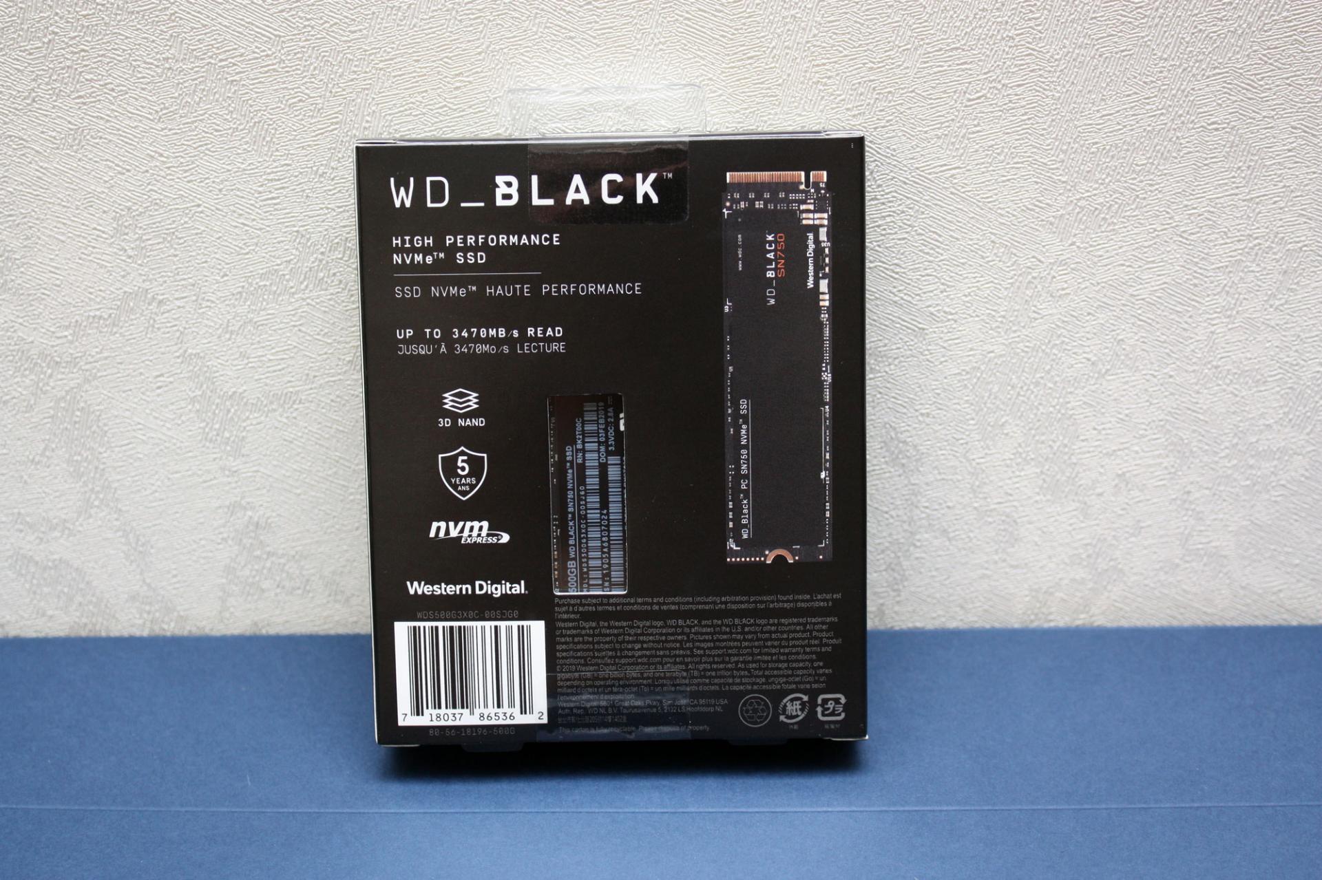 Обзор NVMe накопителя Western Digital WDBlack NVMe SSD 500 GB(WDS500G2×0C)