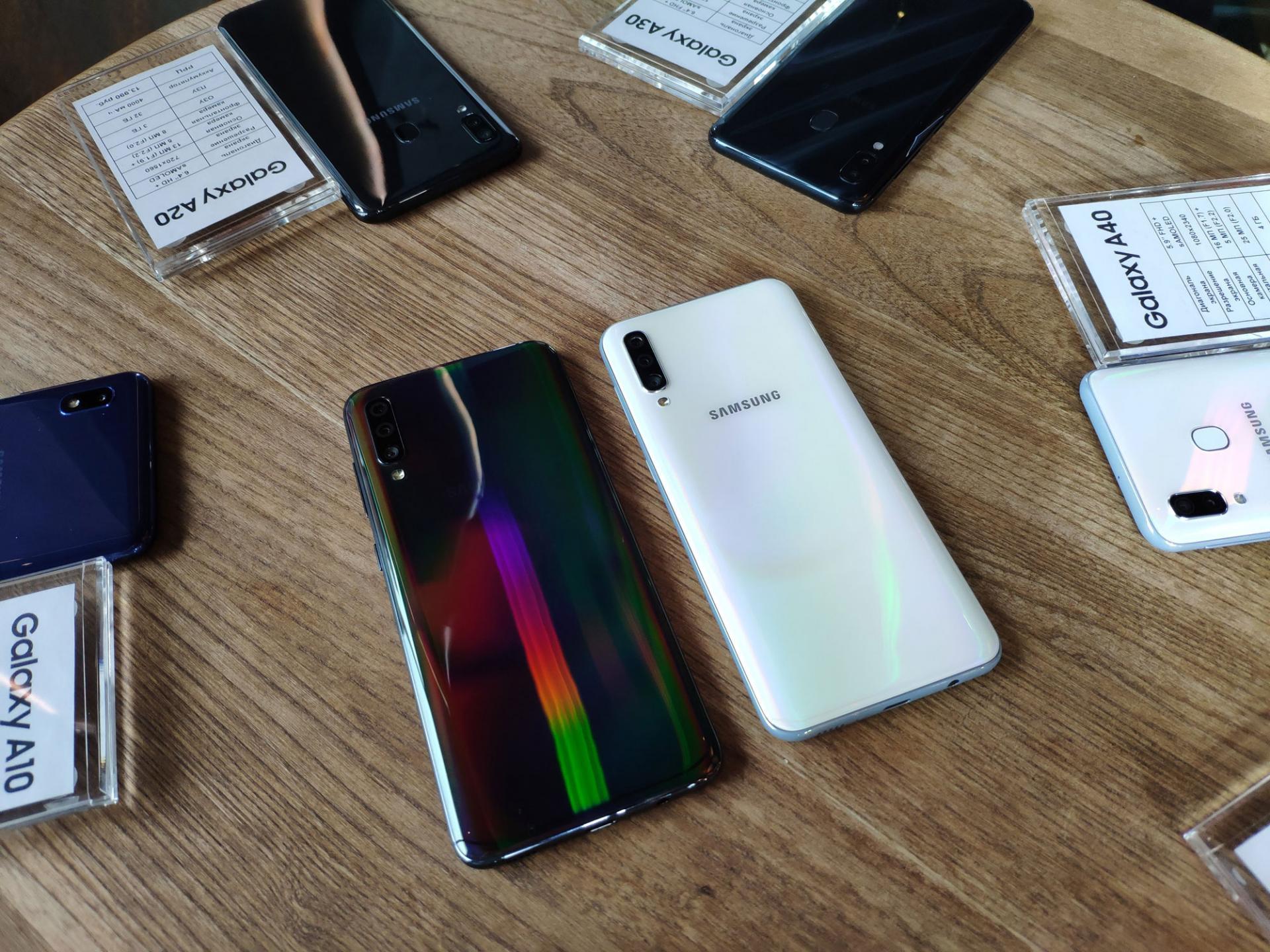 Samsung представила 7 смартфонов линейки Aналюбой вкус